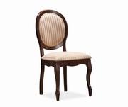 scaune din lemn tapitate