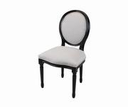 scaune sufragerie moderne