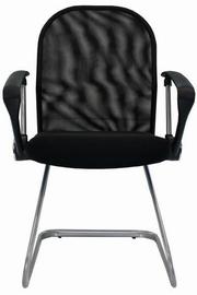 oferte scaune conferinta