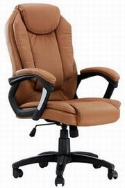 scaun birou piele maro