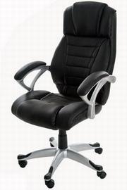 scaun de birou piele ecologica