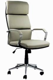 scaun directorial piele bej