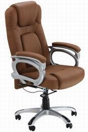 scaun directorial piele maro