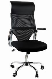 scaun ergonomic cu brate