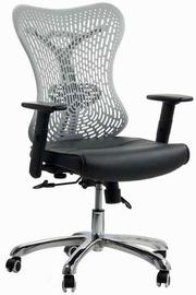 scaun ergonomic lombar