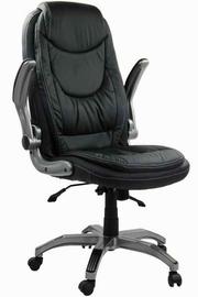 scaune birou moderne