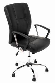 scaune de birou ieftine