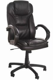 scaune de birou piele naturala