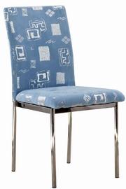 scaune de bucatarie inox