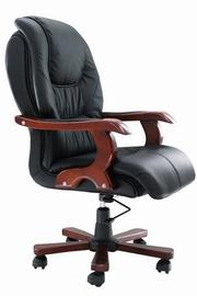 scaune directoriale din piele neagra