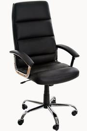 scaune ergonomice inalte
