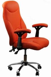 scaune ergonomice moderne