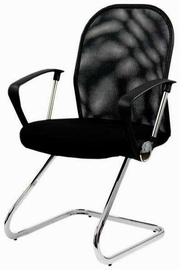 scaune pentru sala de conferinte