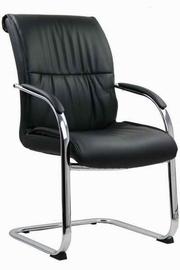 scaune pentru sali de conferinta