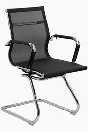 scaune pentru vizitatori