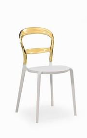 scaune gradina oferte