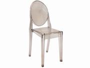scaune terasa aluminiu
