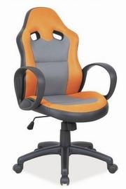 scaun ergonomic gaming