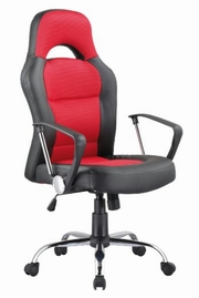 scaun gaming rosu