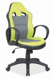 scaun gaming verde