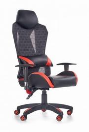 scaune gaming din piele