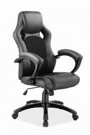 scaune gaming ieftin