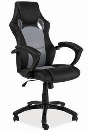 scaune gaming reducere